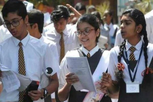 from today onwards board examinations will be start