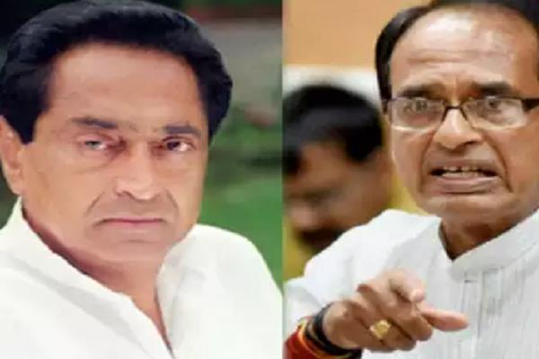 shivraj reminds cm of drug free state written letter