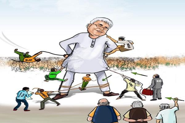 lalu attack on opponents
