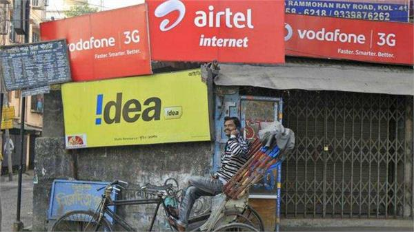 vodafone idea airtel jio owe the paid spectrum in march rcom still remains