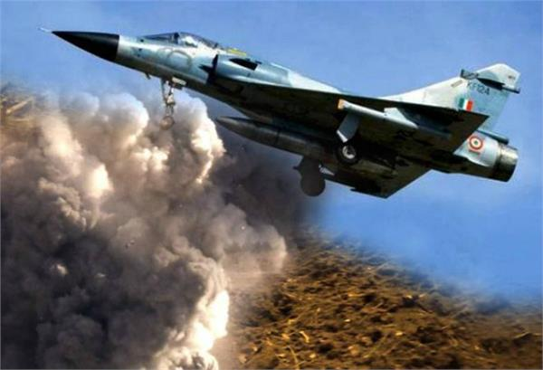 revealed 4 soldiers of pak army were also killed in the air strikes