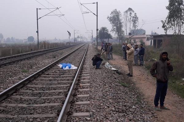 arya public school principal died on railway line