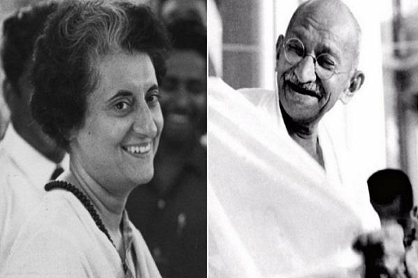 election diary lok sabha elections congress indira ghandi