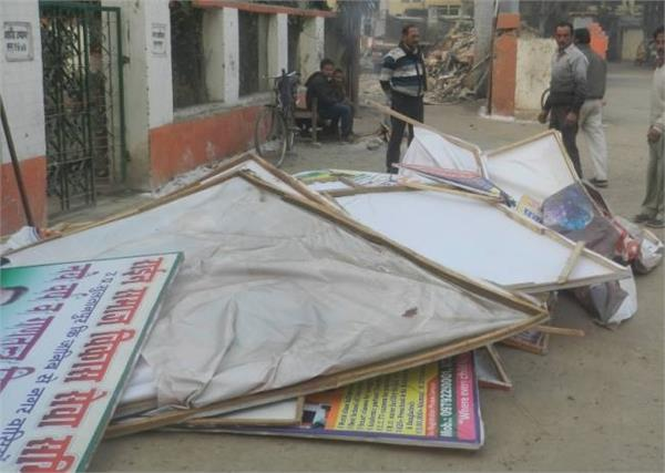in up 14 58 365 posters banners deleted in compliance
