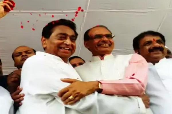 kamal nath government stamped on shivraj s decision given to employees
