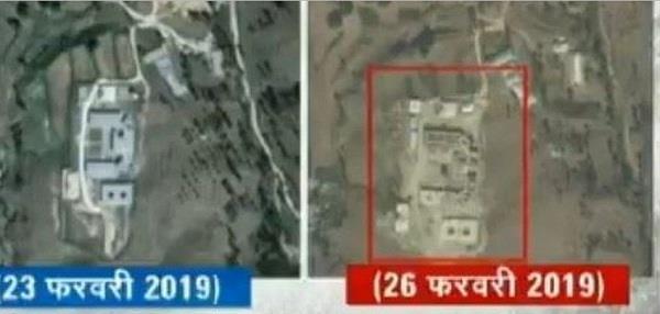 truth behind viral satelite pics of balakot air strike
