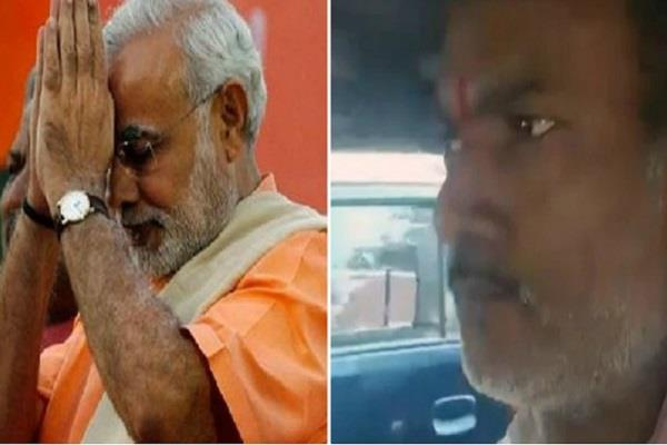 auto drivers says modi ji kalyug ke bhagwan hain