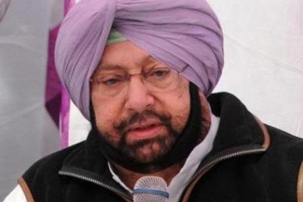 captain amrinder inaugurated shahpur kandi barrage project
