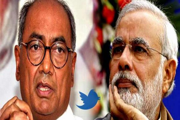 digvijay singh asked the pulwama terror attack on the accident