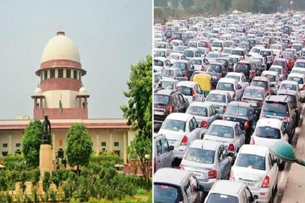 supreme court concerned over the increasing number of cars