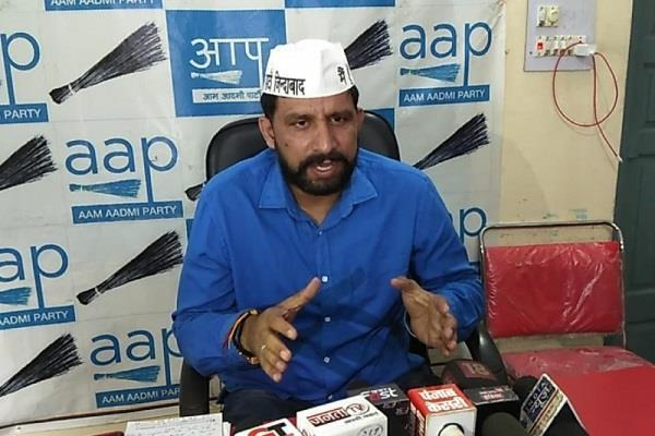 aap charged on bjp government of corruption in arawali