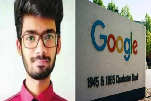 mumbai boy gets jobs in google