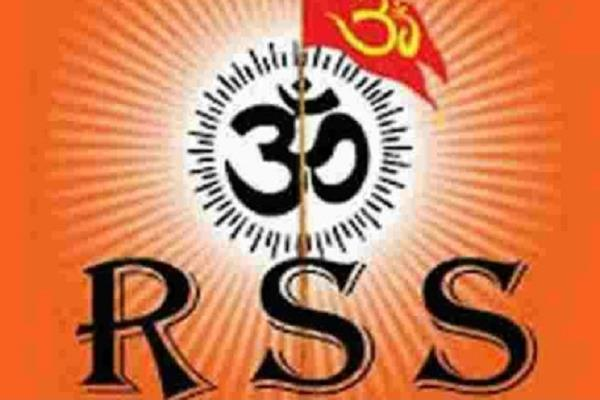 major changes in the rss before the lok sabha elections