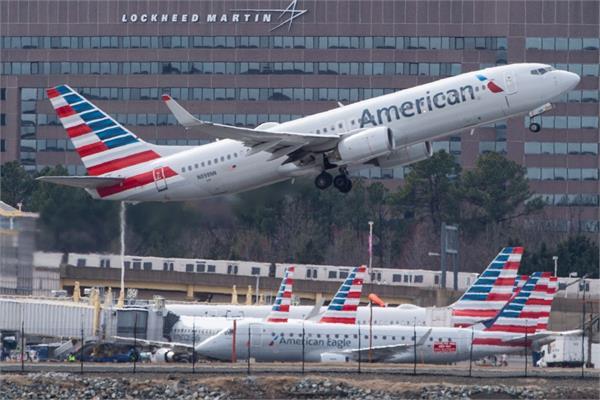 trump announces ban on boeing 737 max 8 aircraft