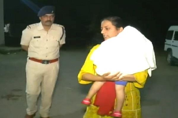 duty and mother to both mp ssp