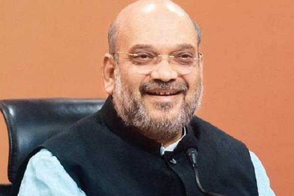 amit shah to address gregorian in sagar will address spinach coordinators