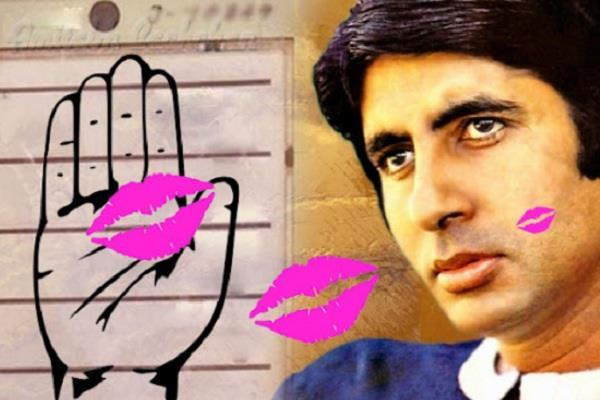 election diary when amitabh bachchan met in the 4000 kiss vote
