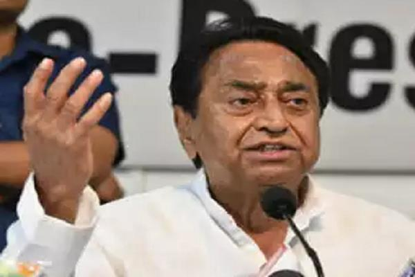 kamal nath gets lee pinch advertisement to find candidates for bjp