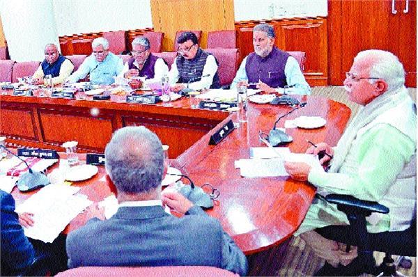9 agendas passed in haryana cabinet meeting