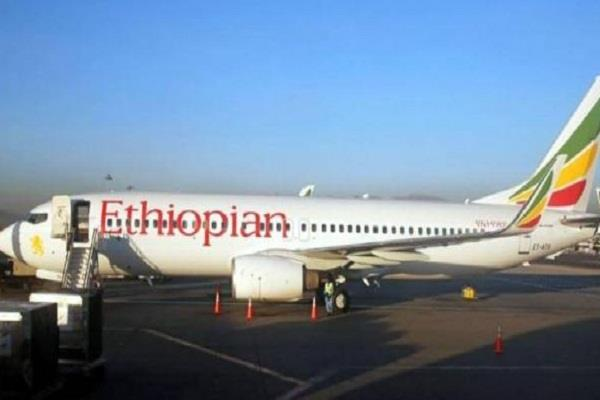 ethiopia airlines company america france