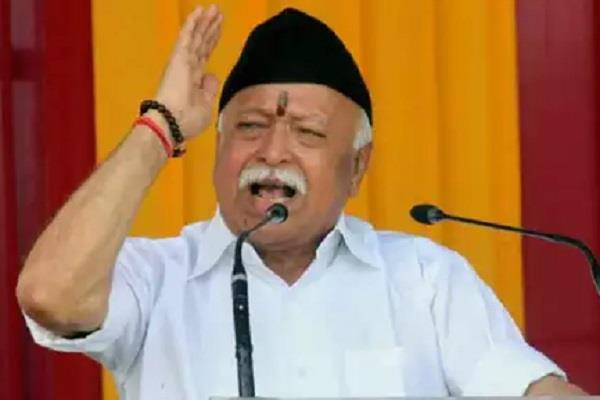 weak demo control rss annoyed with bjp