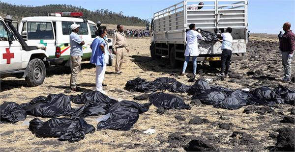 ethiopian airlines crash trip turns into a nightmare for indian family