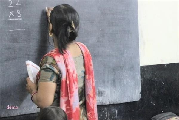 jaunpur 19 teachers dismissed