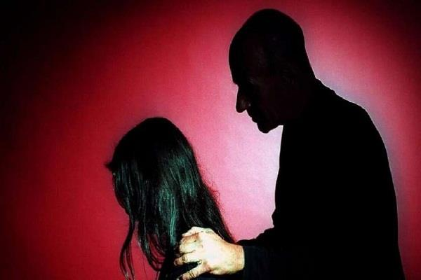 illicit relation with lover