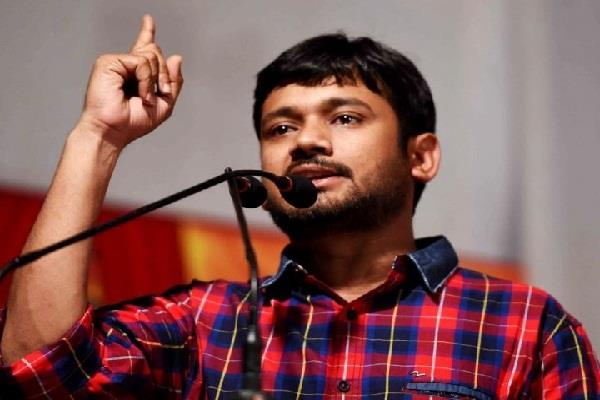 kanhaiya kumar will contest lok sabha elections from begusarai