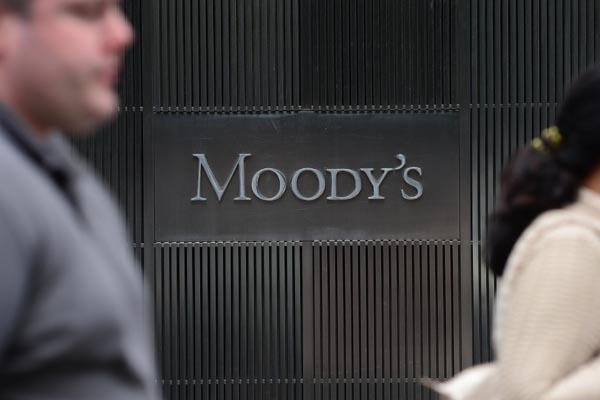 global rating agency moody s raises central overseas bank rating