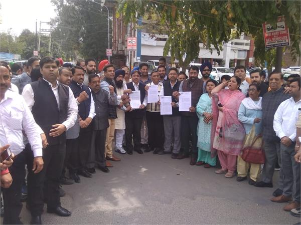 protest against santokh chaudhary