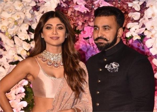 शिल्पा चाहती थी पति राज से तलाक, मां ने फोन पर सुलझाया मामला!