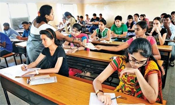 jee mains examination from 7th to 20th april