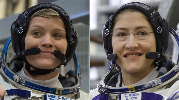 2 astronauts are scheduled for the first all female spacewalk in history