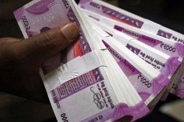 2 lakh 67 thousand withdrawal judge account
