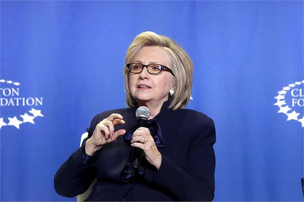 hillary clinton will not in race for president in 2020