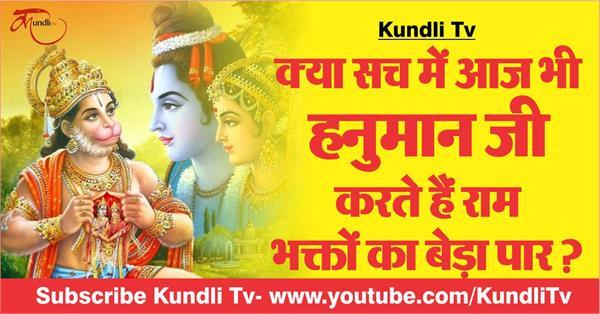 religious story of hanuman ji
