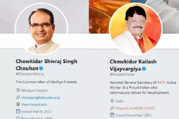 a new twist in the politics of mp