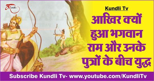 lord hanuman katha in hindi