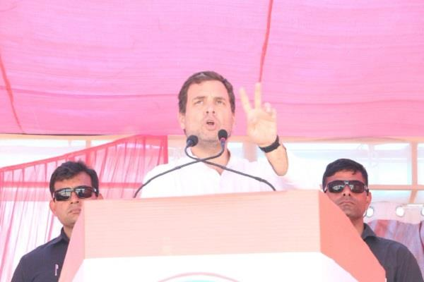 rahul gandhi says congress will do surgical strike on poverty