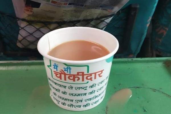 Image result for रेल टिकट पर मोदी की तस्वीर पर मचा बवाल