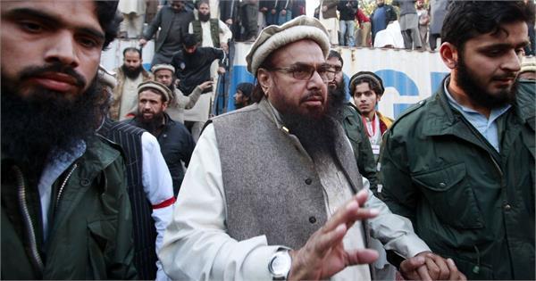 pakistan bans jud and fif of hafiz saeed