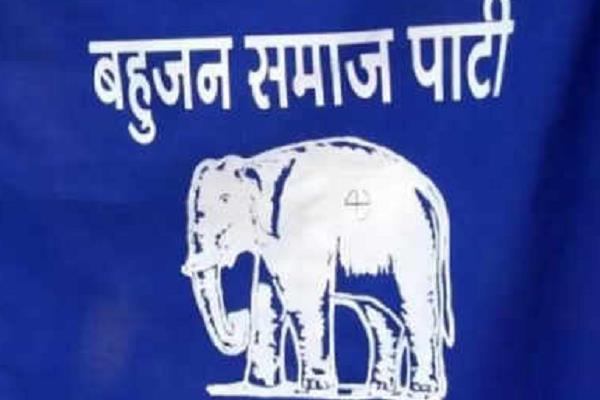 bsp split before lok sabha election