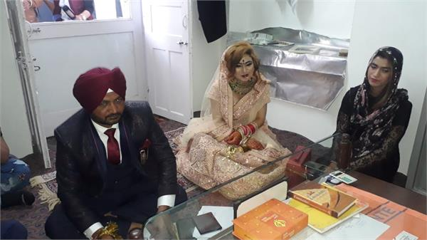 marriage of pakistan girl and indian boy