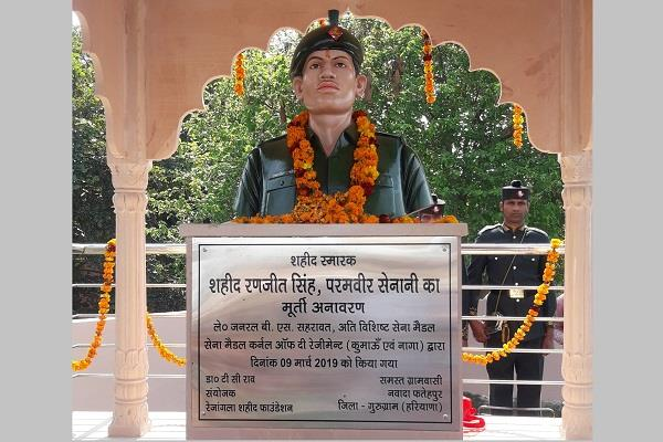 general unveiled the idol of shaheed ranjit singh