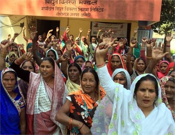 amethi more bills to come when rural performed