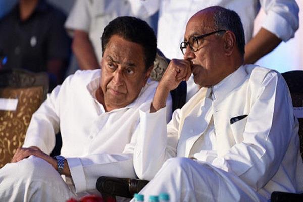 digvijay will make big faces in the field on tuff seats kamal nath