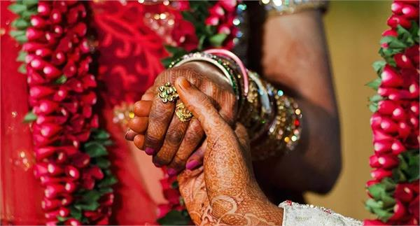 muslim youth got married to fraud
