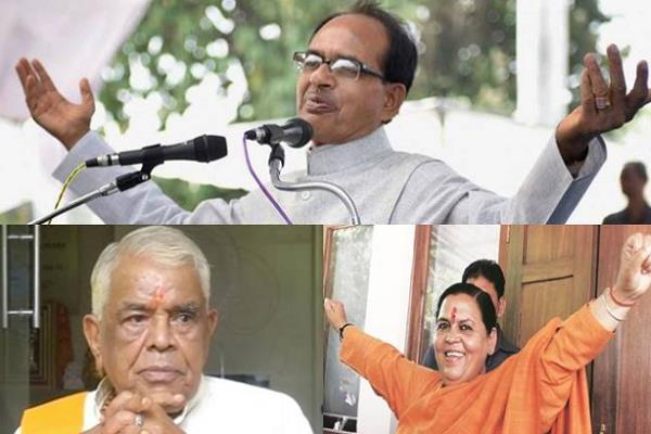 congress accusation  former chief ministers used obc