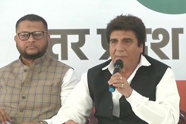 raj babbar press conference